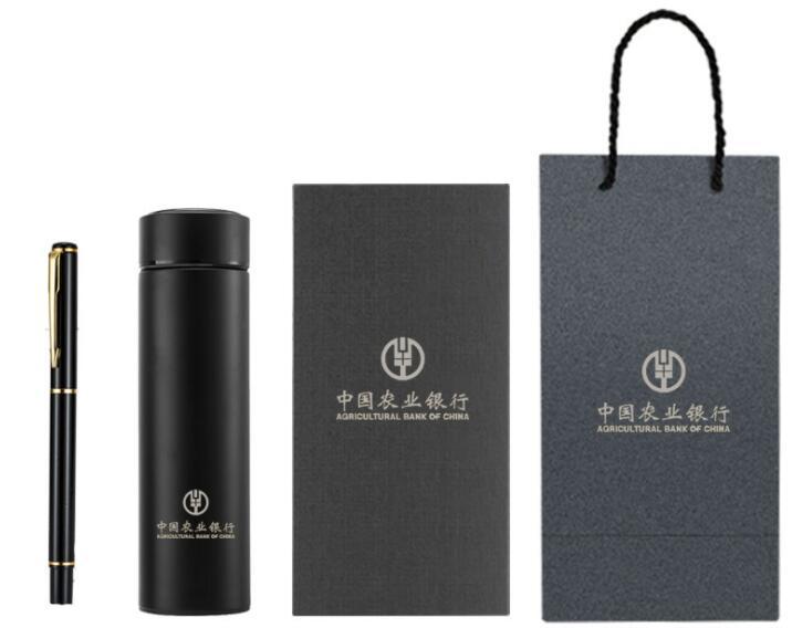 保温杯商务礼品套装定制LOGO银行保险公司年会活动创意实用礼品
