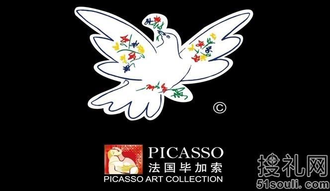 毕加索礼品笔高清图片