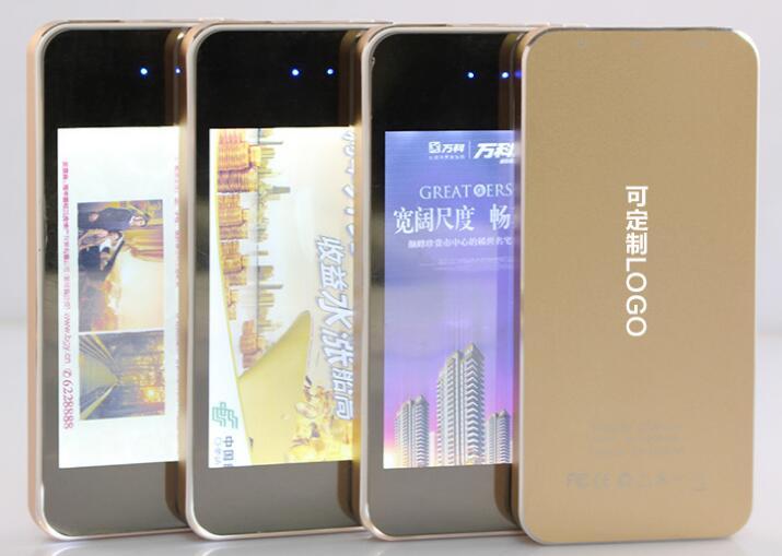 超薄广告显示屏手机充电宝